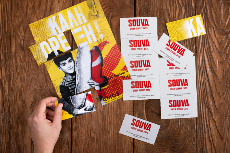 Souva - Boteco-Design