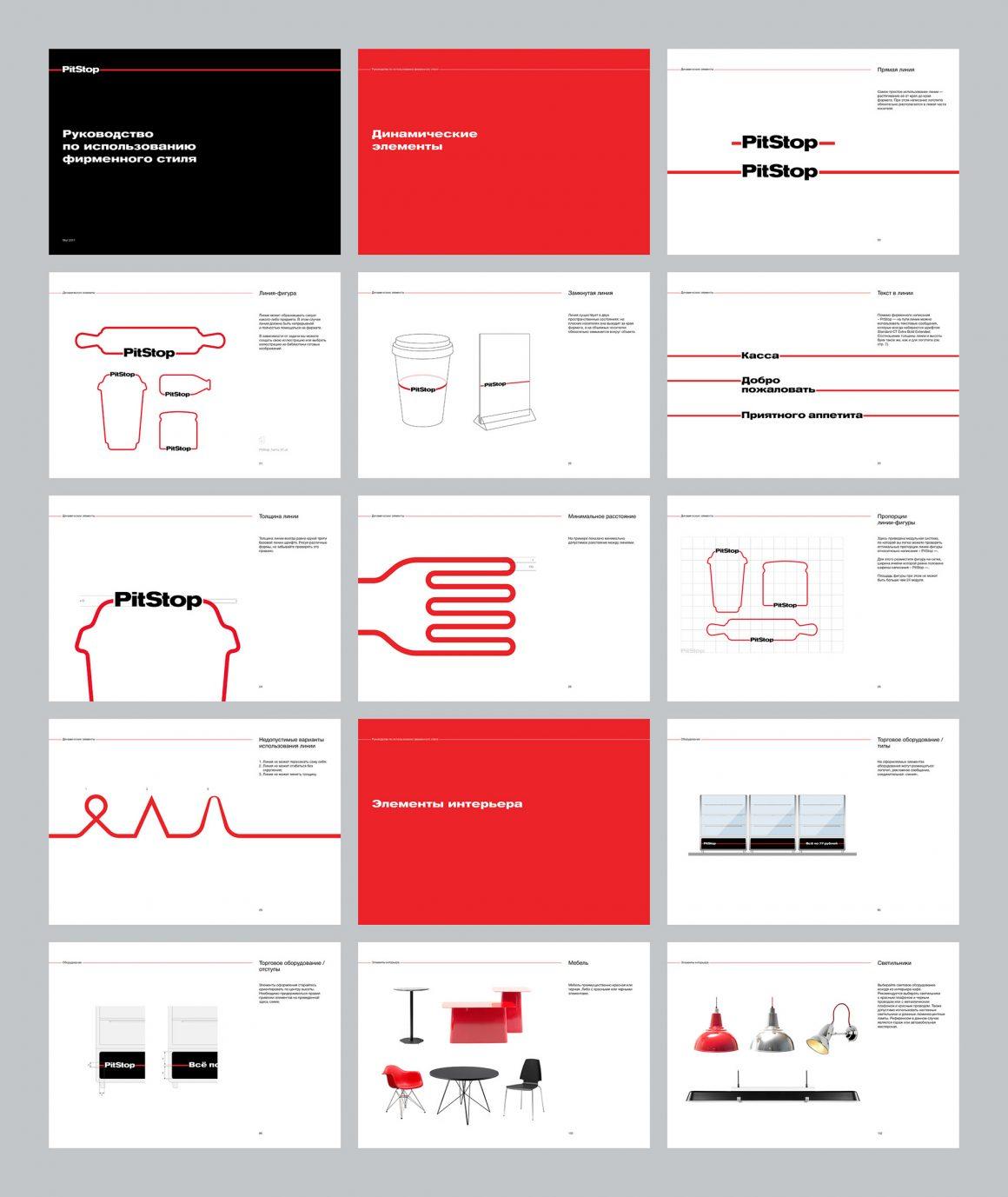 PitStop - Tomatdesign - identidade visual - Boteco Design